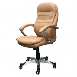 Office Chair Rom
